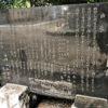 中原民謡石碑